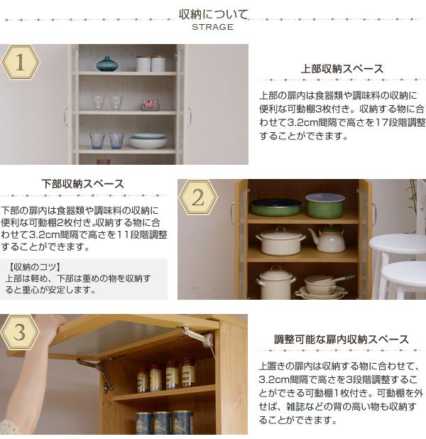 食器棚 幅60cm 上置き棚セット キッチンボード カップボード 食品棚 キッチン 食器 収納 - エイムキューブ画像3