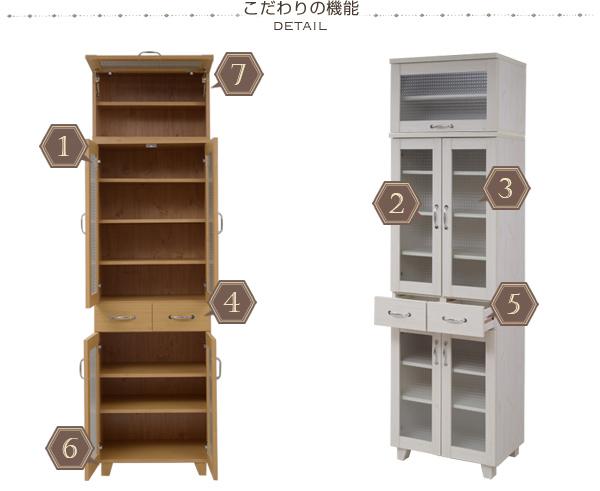 台所 収納 食料品 収納 料理器具 収納 引出し収納2杯付 リビングボード 上置き棚 - aimcube画像4