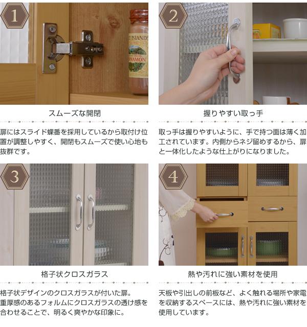 食器棚 幅60cm 上置き棚セット キッチンボード カップボード 食品棚 キッチン 食器 収納 - エイムキューブ画像5
