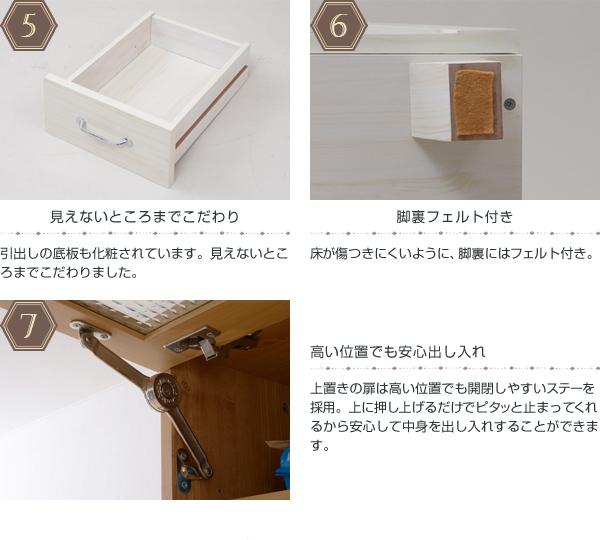 台所 収納 食料品 収納 料理器具 収納 引出し収納2杯付 リビングボード 上置き棚 - aimcube画像6