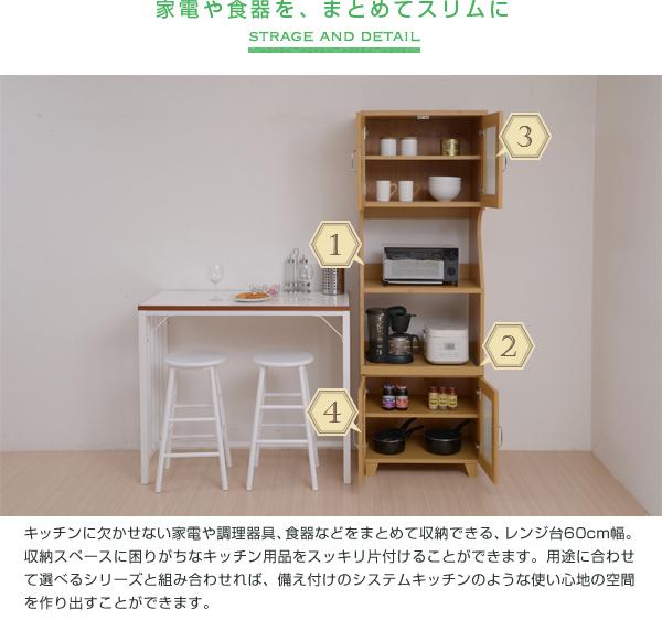 台所 収納 食料品 収納 料理器具 収納 コンセント口 2個付 キッチン家電 食器 収納 電気ケトル - aimcube画像2