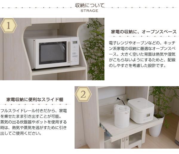 電子レンジ台 幅60cm レンジボード キッチンボード 食器棚 カップボード 収納庫 壁面収納 炊飯器 コーヒーメーカー - エイムキューブ画像3
