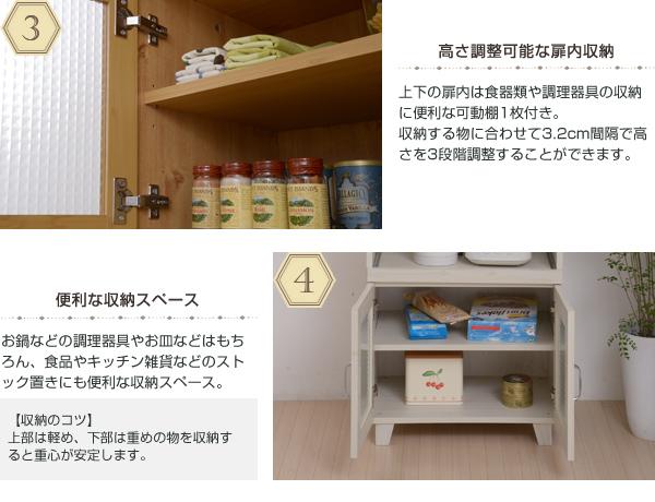 台所 収納 食料品 収納 料理器具 収納 コンセント口 2個付 キッチン家電 食器 収納 電気ケトル - aimcube画像4