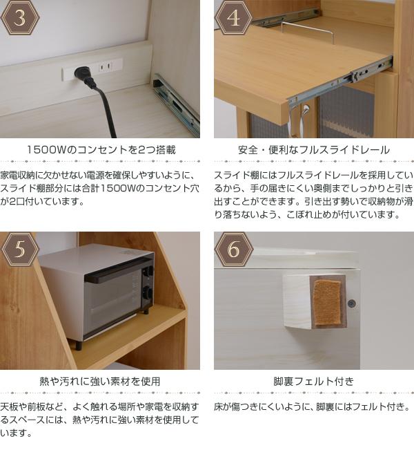 台所 収納 食料品 収納 料理器具 収納 コンセント口 2個付 キッチン家電 食器 収納 電気ケトル - aimcube画像6