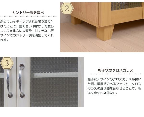 台所 収納 食料品 収納 料理器具 収納 コンセント口 2個付 キッチン家電 食器 収納 電気ケトル - aimcube画像8