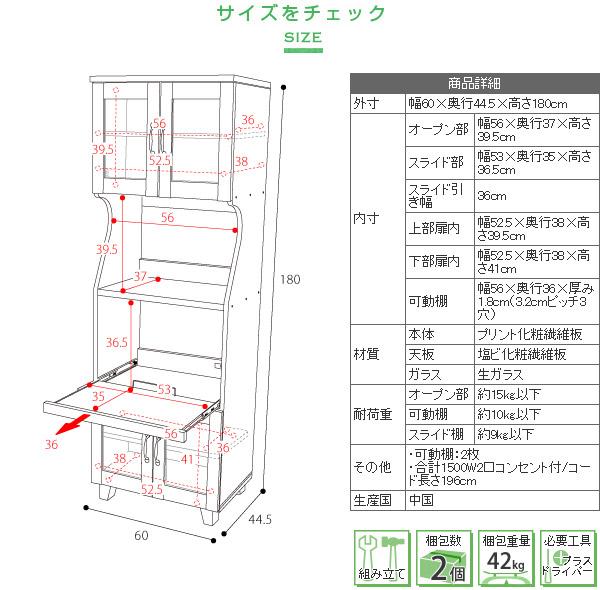 台所 収納 食料品 収納 料理器具 収納 コンセント口 2個付 キッチン家電 食器 収納 電気ケトル - aimcube画像10