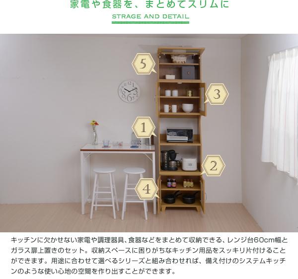 台所 収納 食料品 収納 料理器具 上棚付 コンセント口 2個付 リビングボード 上置き棚 食品棚 - aimcube画像2