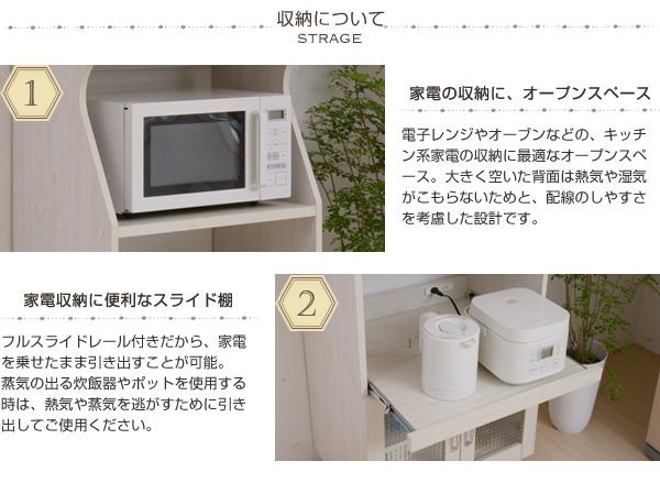 電子レンジ台 幅60cm 上置き棚セット レンジボード 食器棚 キッチンボード 食器 壁面収納 - エイムキューブ画像3