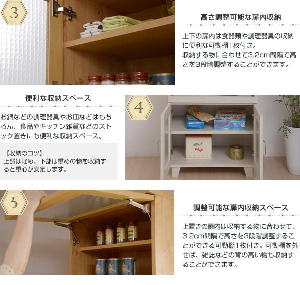 台所 収納 食料品 収納 料理器具 上棚付 コンセント口 2個付 リビングボード 上置き棚 食品棚 - aimcube画像4