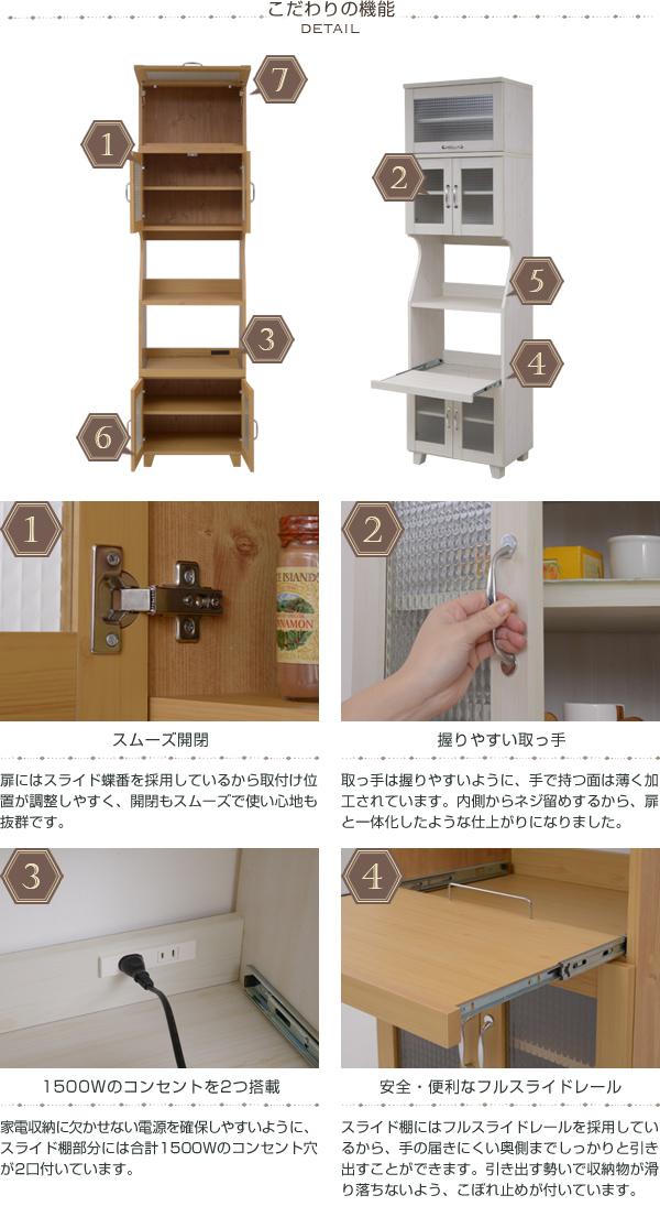 電子レンジ台 幅60cm 上置き棚セット レンジボード 食器棚 キッチンボード 食器 壁面収納 - エイムキューブ画像5
