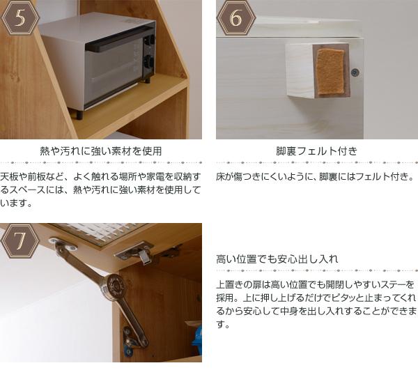 台所 収納 食料品 収納 料理器具 上棚付 コンセント口 2個付 リビングボード 上置き棚 食品棚 - aimcube画像6