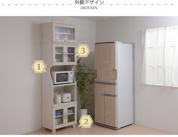 電子レンジ台 幅60cm 上置き棚セット レンジボード 食器棚 キッチンボード 食器 壁面収納 - エイムキューブ画像7