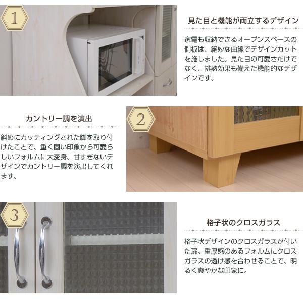 台所 収納 食料品 収納 料理器具 上棚付 コンセント口 2個付 リビングボード 上置き棚 食品棚 - aimcube画像8