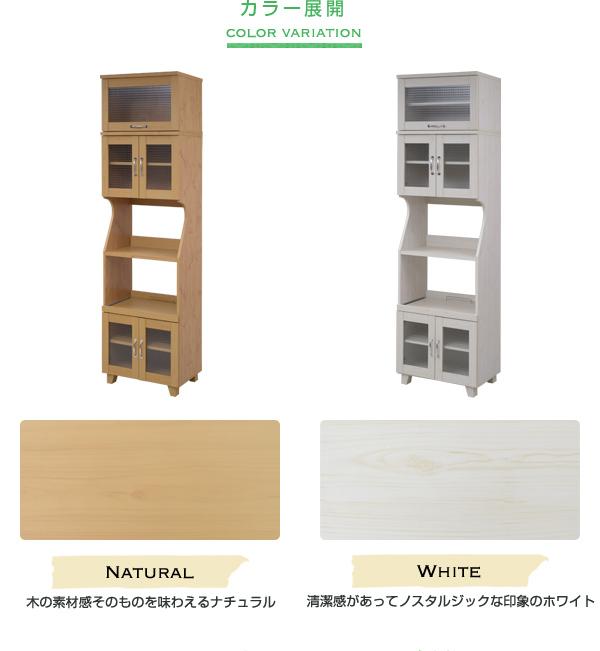 電子レンジ台 幅60cm 上置き棚セット レンジボード 食器棚 キッチンボード 食器 壁面収納 - エイムキューブ画像9