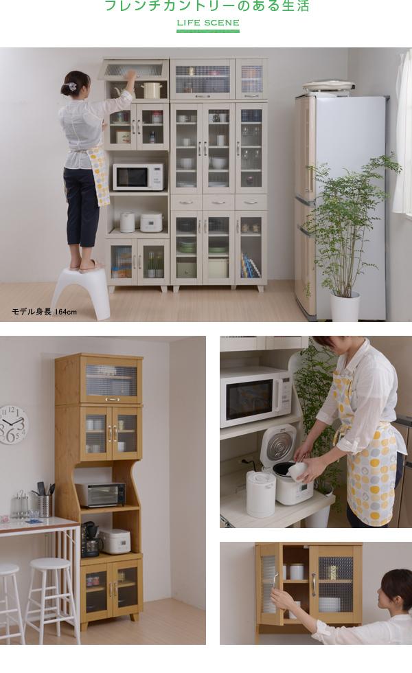 台所 収納 食料品 収納 料理器具 上棚付 コンセント口 2個付 リビングボード 上置き棚 食品棚 - aimcube画像10