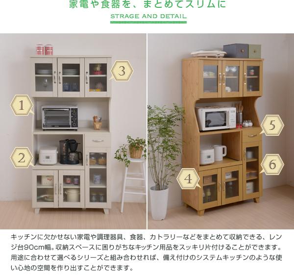 台所 収納 家電 収納 料理器具 食器棚 コンセント口 2個付 キッチン家電 食器 収納 - aimcube画像2