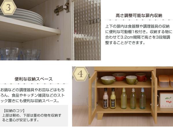 台所 収納 家電 収納 料理器具 食器棚 コンセント口 2個付 キッチン家電 食器 収納 - aimcube画像4