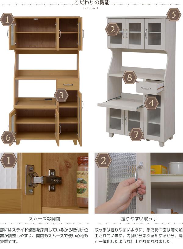 台所 収納 家電 収納 料理器具 食器棚 コンセント口 2個付 キッチン家電 食器 収納 - aimcube画像6