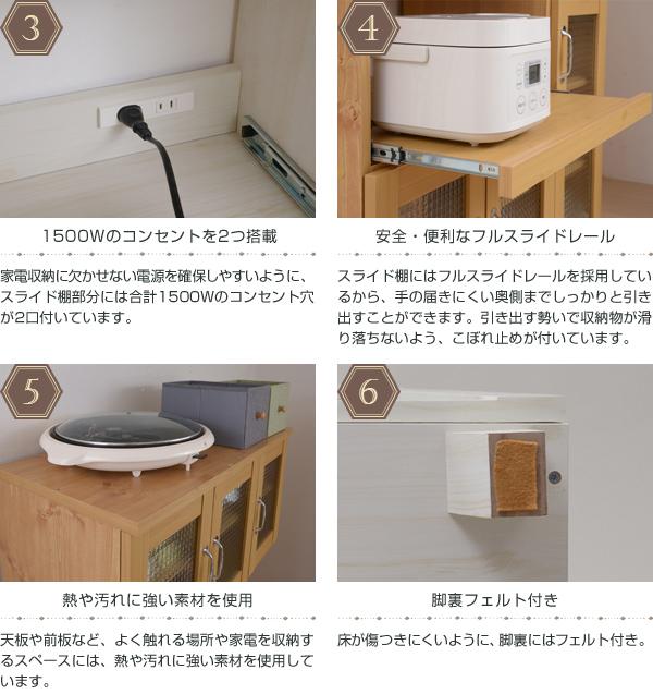 電子レンジ台 幅90cm 引出し収納付 レンジボード キッチンボード カップボード 収納庫 壁面収納 - エイムキューブ画像7