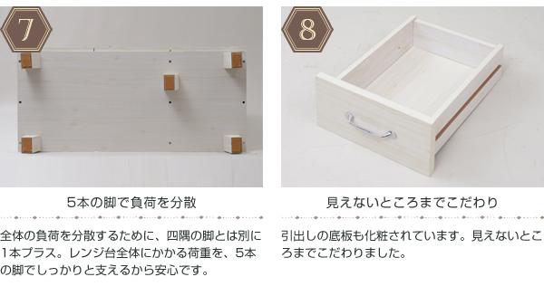 台所 収納 家電 収納 料理器具 食器棚 コンセント口 2個付 キッチン家電 食器 収納 - aimcube画像8
