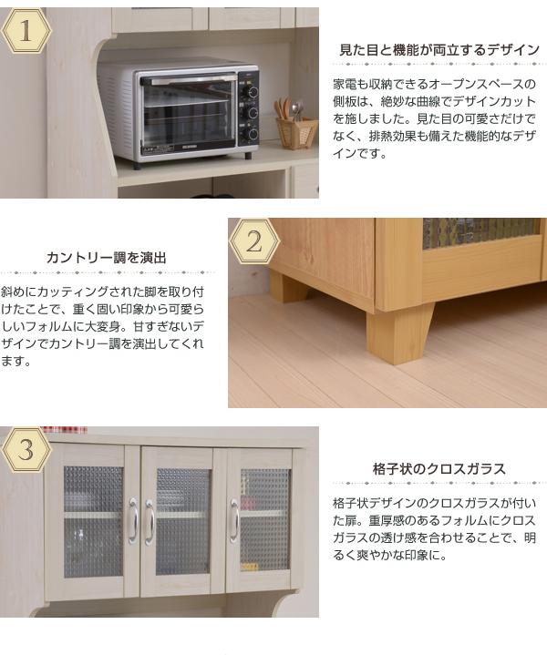 台所 収納 家電 収納 料理器具 食器棚 コンセント口 2個付 キッチン家電 食器 収納 - aimcube画像10