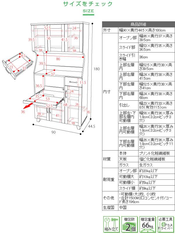 台所 収納 家電 収納 料理器具 食器棚 コンセント口 2個付 キッチン家電 食器 収納 - aimcube画像12