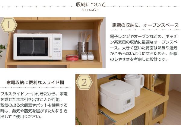 電子レンジ台 幅90cm 上置き棚セット レンジボード 食器棚 カップボード 収納庫 壁面収納 - エイムキューブ画像3