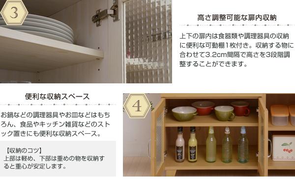 台所 収納 食器 料理器具 収納 食品 収納 上棚付 コンセント口 2個付 キッチン家電 キッチンボード - aimcube画像4
