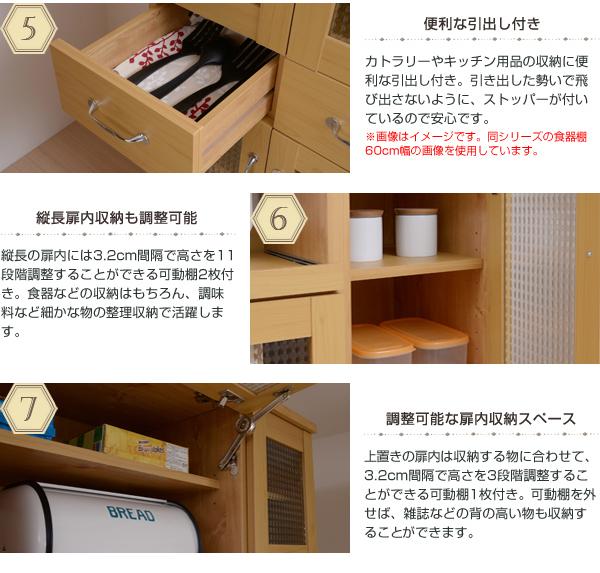 電子レンジ台 幅90cm 上置き棚セット レンジボード 食器棚 カップボード 収納庫 壁面収納 - エイムキューブ画像5