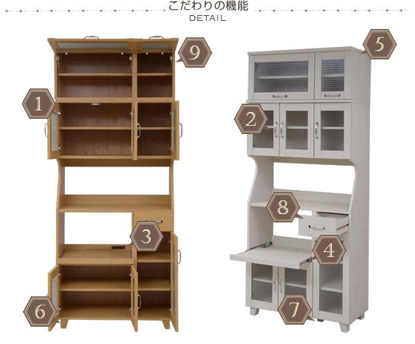 台所 収納 食器 料理器具 収納 食品 収納 上棚付 コンセント口 2個付 キッチン家電 キッチンボード - aimcube画像6
