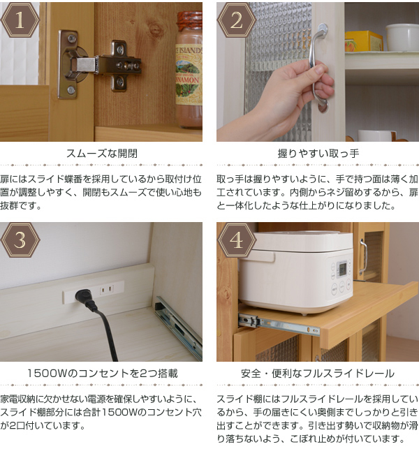 電子レンジ台 幅90cm 上置き棚セット レンジボード 食器棚 カップボード 収納庫 壁面収納 - エイムキューブ画像7