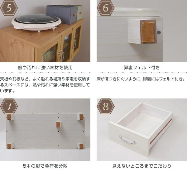 台所 収納 食器 料理器具 収納 食品 収納 上棚付 コンセント口 2個付 キッチン家電 キッチンボード - aimcube画像8