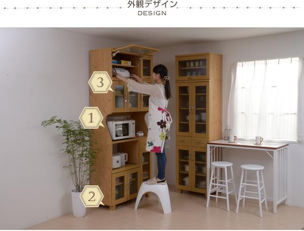 台所 収納 食器 料理器具 収納 食品 収納 上棚付 コンセント口 2個付 キッチン家電 キッチンボード - aimcube画像10