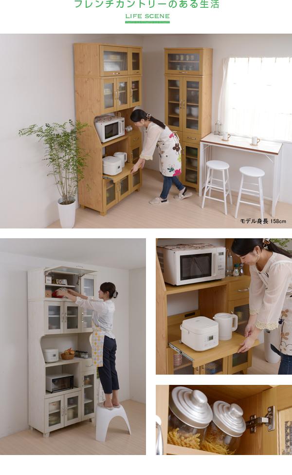 台所 収納 食料品 収納 料理器具 上棚付 コンセント口 2個付 リビングボード 上置き棚 食品棚 - aimcube画像13