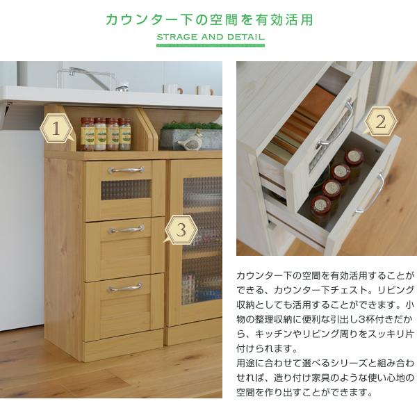 キッチン収納 リビングチェスト 隙間収納 引出し収納3杯 カウンター下 収納 小物入れ - aimcube画像2
