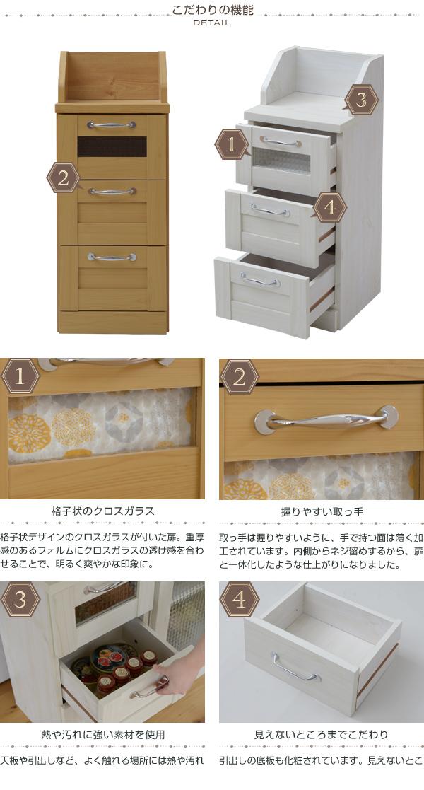 キッチン収納 リビングチェスト 隙間収納 引出し収納3杯 カウンター下 収納 小物入れ - aimcube画像4