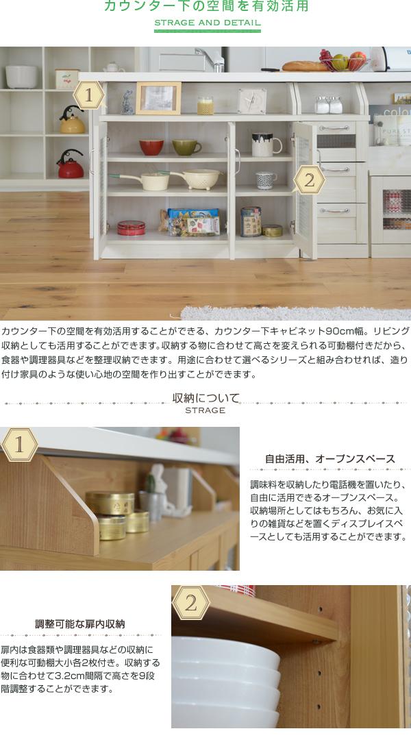 キッチン収納 食品 棚 漫画 収納 本 棚 本棚 可動棚付 カウンター下 収納 小物入れ - aimcube画像2