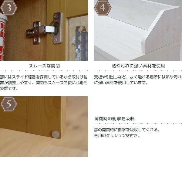 キッチン収納 食品 棚 漫画 収納 本 棚 本棚 可動棚付 カウンター下 収納 小物入れ - aimcube画像4