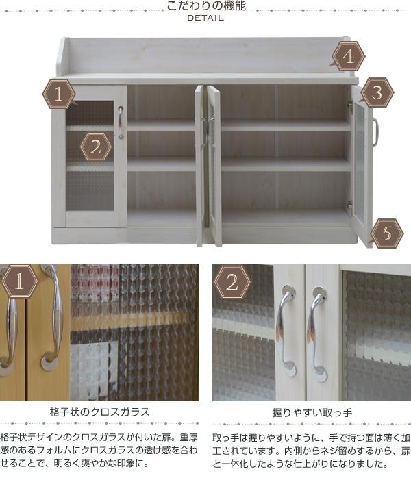 カウンター下 キャビネット 幅119cm 高さ80cm 薄型 扉収納 食器棚 調味料入れ 本 収納 文房具 収納 - エイムキューブ画像3