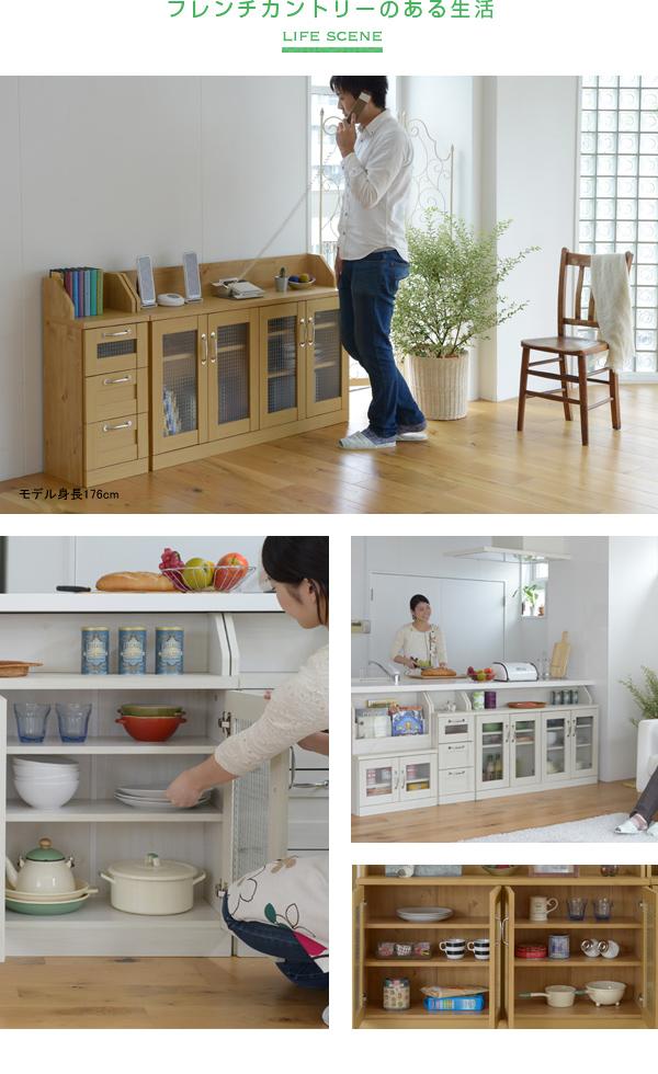 キッチン収納 食品 棚 漫画 収納 本 棚 本棚 可動棚付 カウンター下 収納 小物入れ - aimcube画像6