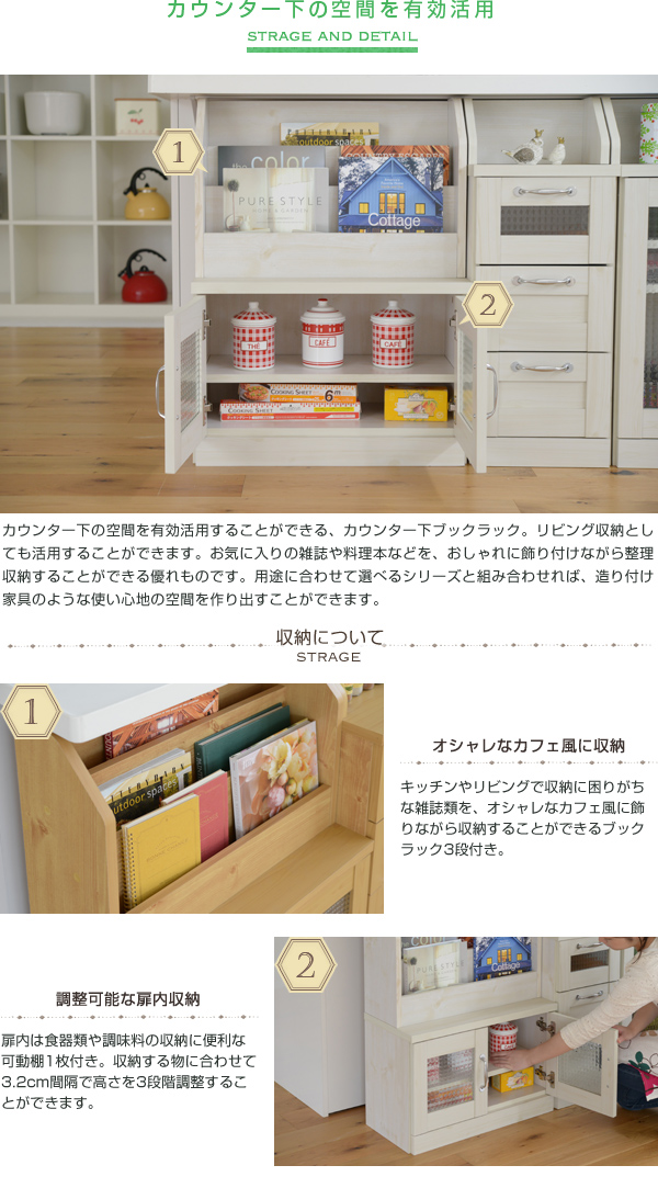 キッチン収納 本立て 絵本 棚 雑誌 収納 食品 収納 可動棚付 カウンター下 収納 小物入れ 調味料入れ - aimcube画像2