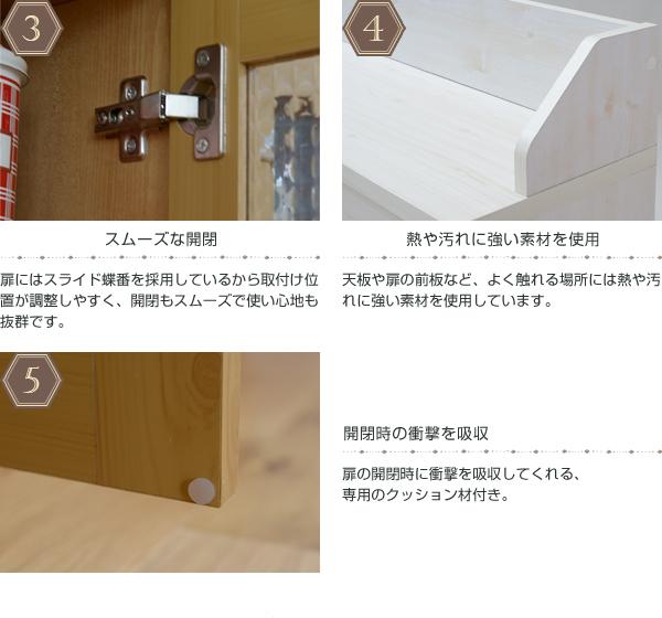 キッチン収納 本立て 絵本 棚 雑誌 収納 食品 収納 可動棚付 カウンター下 収納 小物入れ 調味料入れ - aimcube画像4