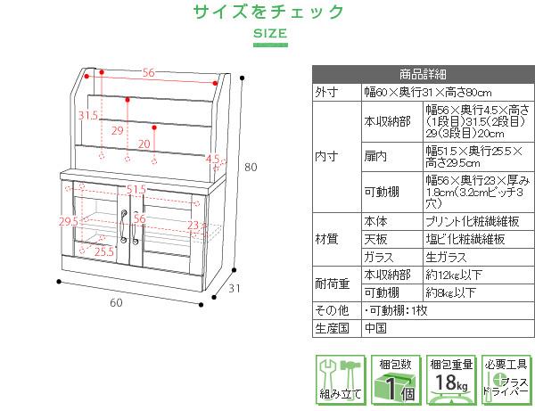カウンター下 マガジンラック 幅60cm 高さ80cm 薄型 扉収納 食器棚 本 収納 文房具 収納 - エイムキューブ画像7