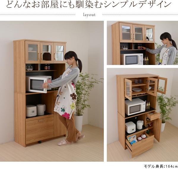 台所 キッチン家電 収納 料理器具 食器棚 コンセント口 2個付 壁面収納 キッチンボード - aimcube画像2