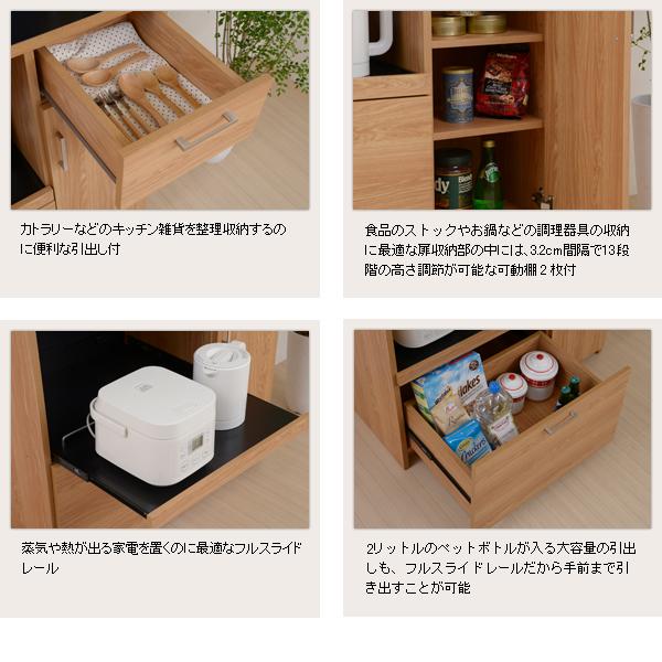 台所 キッチン家電 収納 料理器具 食器棚 コンセント口 2個付 壁面収納 キッチンボード - aimcube画像4