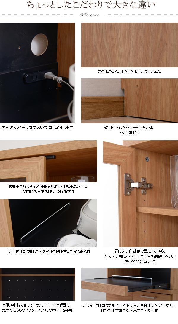 レンジボード 幅60.5cm 引出し収納付 電子レンジ台 キッチンボード カップボード スライドテーブル付 - エイムキューブ画像5