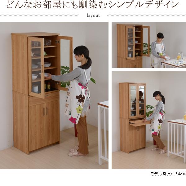 台所 キッチン収納 料理器具 キッチンボード 可動棚5枚付 キッチンボード カップボード - aimcube画像2