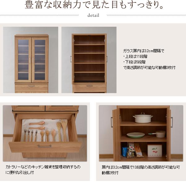 北欧風 食器棚 幅60.5cm 引出し収納付 調理器具 収納 食品 収納 キッチン収納 コップ 収納 - エイムキューブ画像3