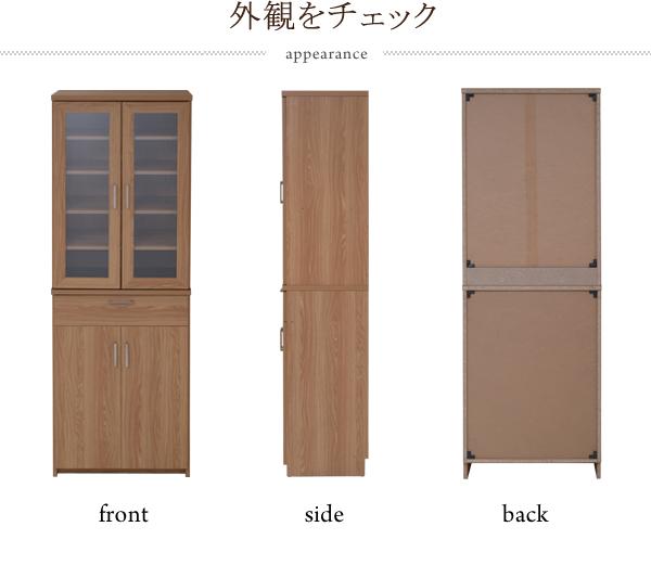 台所 キッチン収納 料理器具 キッチンボード 可動棚5枚付 キッチンボード カップボード - aimcube画像4