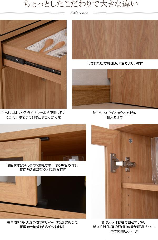 北欧風 食器棚 幅60.5cm 引出し収納付 調理器具 収納 食品 収納 キッチン収納 コップ 収納 - エイムキューブ画像5